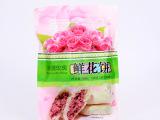昆明特产健康美味休闲食品鲜花饼 浪漫玫瑰花饼180g 独立小包装