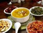 老灶头苏式家常菜馆