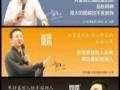 尚泽国际领袖运营模式