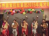 苏州评弹 苏州昆曲 苏州演出演艺 苏州礼仪模特 苏州江南舞蹈