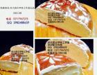 全国创业加盟项目奶酪包乳酪面包店加盟免加盟费技术配方传授培训