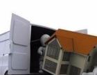搬家公司搬家千亿国际老虎机,居民小区,私人搬家等