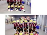 海珠区滨江西少儿中国舞考级培训班 广州冠雅少儿中国舞培训