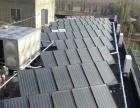本公司专业承接各类太阳能热水工程 低价 质优