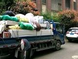 郑州大货车卸货卸家具卸设备搬运工人电话