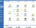 专业供应南昌餐饮系统软件微信扫码点菜软件设备