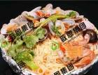 广州开午餐店经验