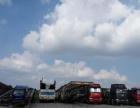 轿车拖运私家车托运广州上海北京无锡温州杭州沈阳成都