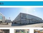 亚萨合莱国强(山东)五金科技有限公司