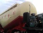 45-71立方、轻型散装水泥罐半挂车、以旧换新办理融资挂靠