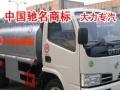多利卡9吨加油车多利卡9吨运油车多利卡9吨油罐车