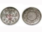 三天成交古钱币字画书法瓷器快速出售广州