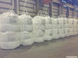 市场上畅销的集装袋价格|湖南集装袋供应