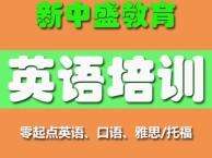 深圳龙华成人英语零起点培训班