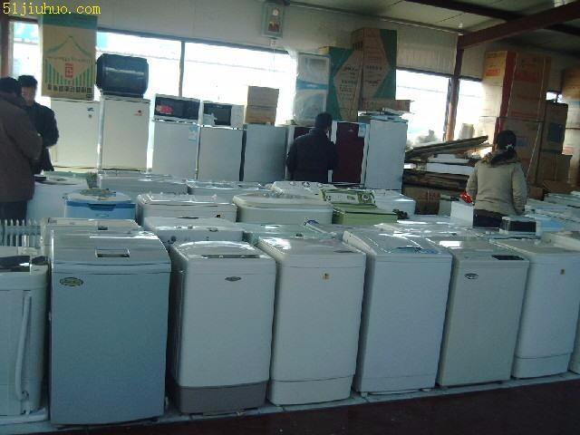 专业回收售空调家电 酒店厨具 冰箱电脑 废旧物品回收