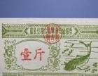 北京粮票值钱吗?去哪交易出手?