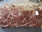 金属回收 设备回收 废旧物资回收