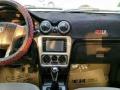 吉利 自由舰 2012款 1.3 手动 时尚型III车况好没事故