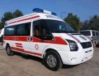 西安120救护车出租+西安救护车转运电话多少?