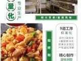天津云荷香居加盟,爆款荷叶炒饭,快速开店