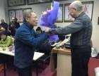 北京针灸培训价格及地址-李茂发达摩正骨培训班