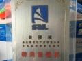 徐州市风帆电瓶总代理