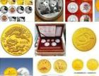 长宁区熊猫币回收,收购金银纪念币回收