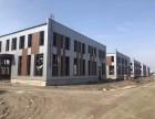 全新现房可环评按揭 工业园区内层高十米标准厂房出售