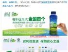 重庆市南川区哪里有安利产品销售南川有没有安利实体店