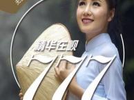 武汉出发旅游 精彩在岘 半自由行五日游
