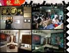 龙族宜昌学纹身培训,兴山县纹身培训,武汉纹身培训学员