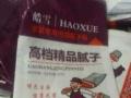 大庆定做食品袋 塑料袋 服装袋 塑料包装编织袋等