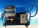 湖北厂家直销超洁牌高压水射流清洗机 高压冲毛机