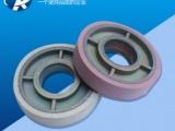 现货 供应纺机配件压纬轮 也可定制