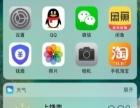 出售自用iPhone6s