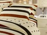 厂家直销床上用品全棉三件套 纯棉 被套