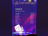 高亮LED发光台卡 酒水餐牌展示牌 酒店餐厅台卡 KTV酒水牌