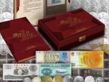 建黨1號幣王郵幣珍藏集