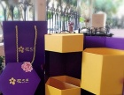 【花之茗】花草茶礼盒组合装 养生美容 纤细身姿