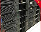 出售二手HP RX2660服务器 Itanium2