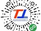 重庆网络维护与互联网推广