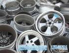 武汉铝线回收 铝板回收 铝边角料回收