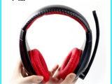 热销推荐 HS-708个性头戴式耳机 可拉伸有线耳机