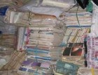 沈阳废纸回收价格-沈阳大量求购废纸-书本回收