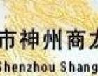 杭州/萧山/富阳做天财商龙餐饮软件