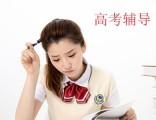 北京高二语文 高二英语 高二数学补习班