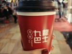 九龙巴士奶茶店培训内容