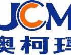 霞浦县澳柯玛空调各点上门维修中心