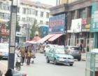 熊岳镇 熊岳三星电器对面印染厂路 商业街卖场 30平米