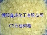 销售5#色碳五石油树脂、马路标线漆用碳五石油树脂、C5树脂